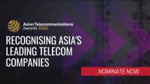The inaugural Asian Telecommunications Awards are now accepting nominations