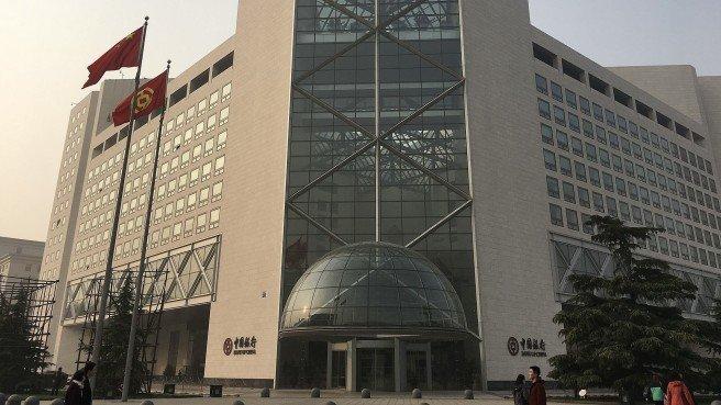China deems 19 banks 'too big to fail'